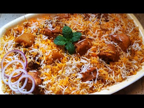 Chicken Biryani Recipe - Biryani Recipe - Homemade Chicken Biryani - Aliza In The Kitchen
