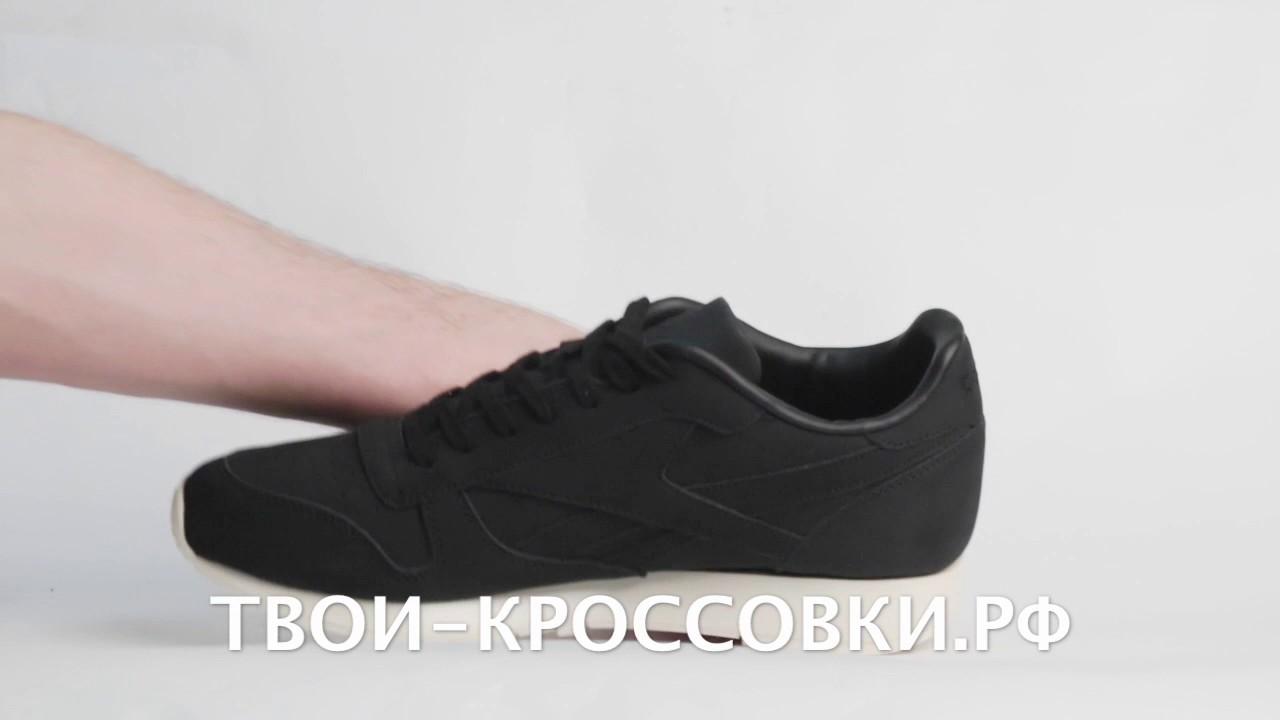 Зимние Кроссовки Nike Спб - YouTube
