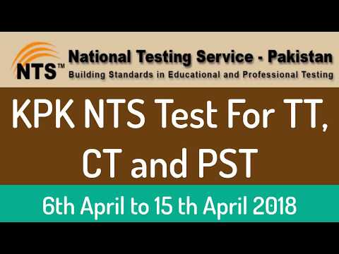 KPK NTS Test For posts of TT, CT and PST 2018 Announced - YouTube