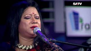 Alam Ara Minu | Gohiner Gaan EP 202 | Bangla Song | Part 3 | SATV | 2018