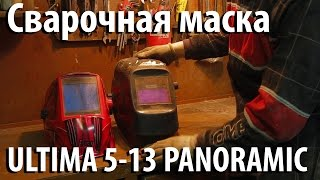 Обзор и тест FUBAG ULTIMA 5-13 PANORAMIC RED [PVS][FullHD]