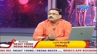 VRIGUR SRI JATAK ( Astrology ) CTVN Programme on Dec 04, 2018 at 9:00 PM