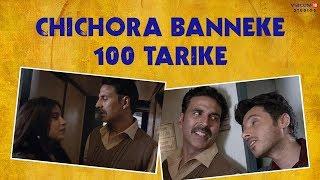 Toilet: Ek Prem Katha | Chichora Banneke 100 Tarike? | Viacom18 Studios