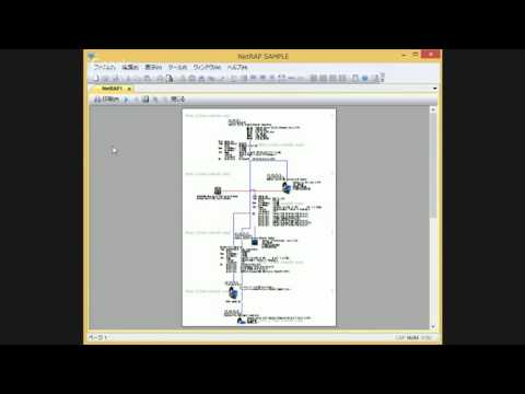 Network Diagram Automatically Generated Part2 6x YouTube