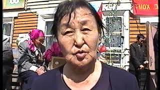 Парад Дня Победы, 2005 год. Чыаппара, Чурапчинский улус, Республика Саха (Якутия) 5 часть