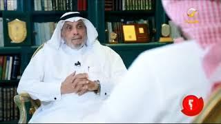 د. أحمد بن محمد الضبيب:  جامعة الملك سعود استضافت أول معرض دلولي للكتاب في المملكة عام 75 ميلادي