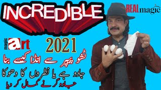 Egg to Tissue | Magic Trick | Zia chohan | Lahore Magician   #eggtotissuemagic #ziachohan #eggtrick