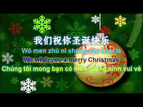 WE WISH YOU A MERRY CHRISTMAS CHINESE VERSION 我们祝你圣诞快乐 & BẢN DỊCH TIẾNG VIỆT