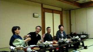 2010年6月9日天草関係の親戚が鳥羽に集合 旅館戸田家での宴席の様子です.