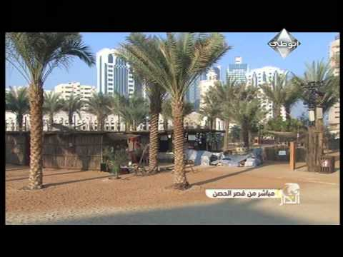 Enjazat Services in Abudhabi Media Part01