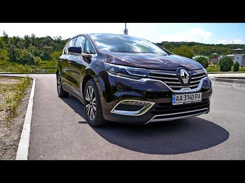 Renault Espace Рено Эспейс BI Turbo Diesel 160л с тест драйв
