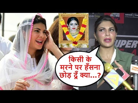 Jacqueline Fernandez's SHOCKING Reply On Laughing While Paying Homage to Sridevi