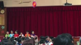 2015方王錦全小學2D班英文話劇表演