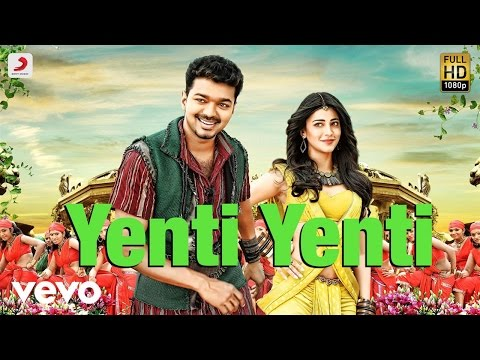 Puli Telugu - Yenti Yenti Video | Vijay, Shruti Haasan | DSP