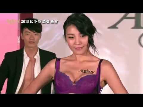 Audrey奧黛莉2015AW Fashion Show Invitation秋冬新品