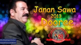 جنان ساوا دوري 2013 Janan sawa Dooree