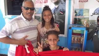 أسرة مصرية ترفع علم مصر فى أول موقع حفر وتهتف تحيا مصر أغسطس 2014