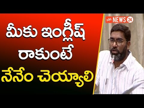 MLA Sampath Kumar Speak about Fee Reimbursement   Telangana Assembly Winter Session    YOYO NEWS24
