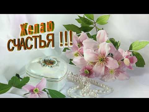 Очень красивое поздравление с Днем Рождения женщине Надежда Кадышева Золотое кольцо С Днём рождения