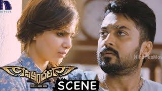 Vidyut Jamwal And Gang Blames Surya About Samantha - Emotional Scene - Latest Telugu Movie Scenes