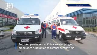 Exxon Group Ltd. Автомашины скорой помощи с системой отрицательного давления
