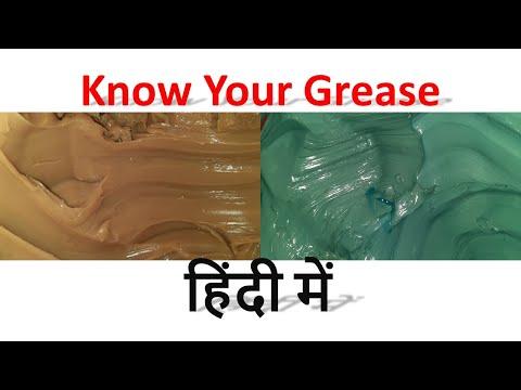 grease lubricant II properties of grease