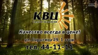Жалюзи от КВЦ(, 2016-06-30T03:42:12.000Z)