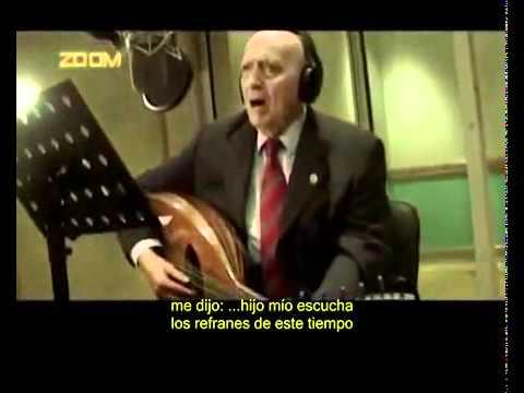 ARABI MP3 DAMIR AL TÉLÉCHARGER