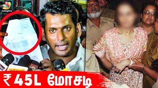 Vishal கொடுத்த பரபரப்பு புகார் | Chakra, Thupparivaalan, Vishal Film Factory, Police | Tamil News