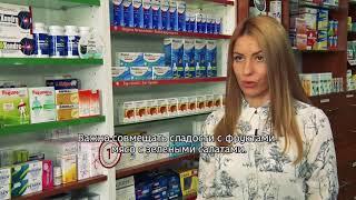Советы фармацевта сети аптек Hippocrates