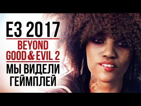 Beyond Good &