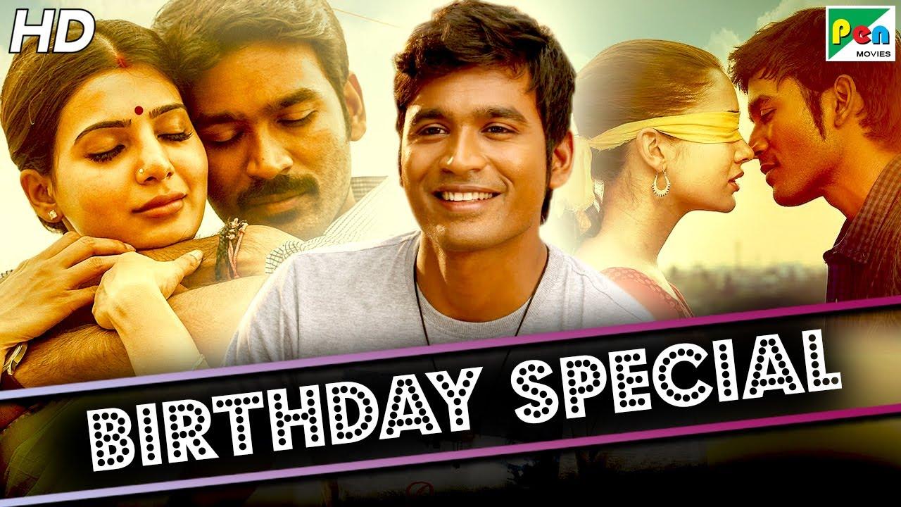 Dhanush Birthday Special | Best Of Romantic - Comedy Scenes | Power Paandi, Paap Ki Kamai