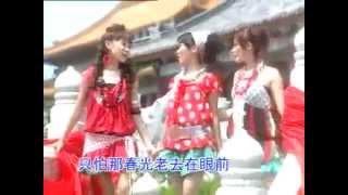 Gong Xi Fa Cai 2013 - NonStop.mp4