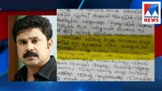 Dileep Says Actress Assault Case Threatening to Frame Him  Manorama News