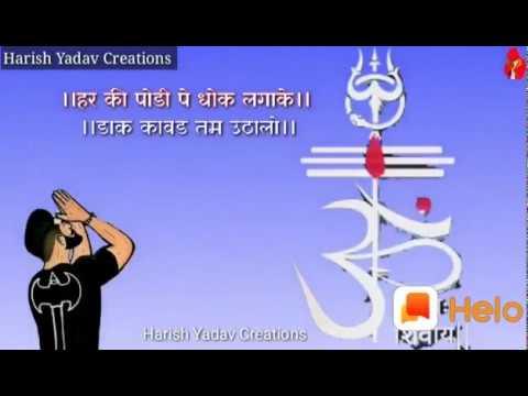 super-hit-bhakti-ringtone-bholenath,-bhakti-ringtone-jai-mahakal,-status-jai-shiv-bholenath-bhajan