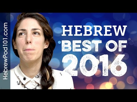 Learn Hebrew in 40 minutes - The Best of 2016