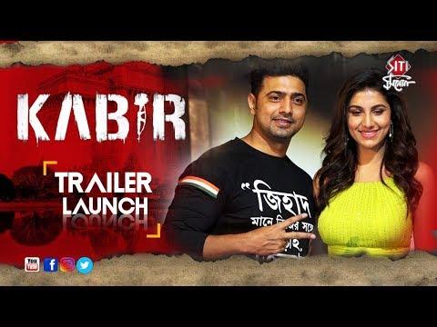 KABIR | Trailer Launch | Dev | Rukmini...