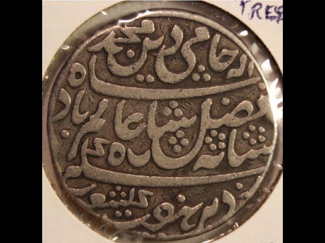 British India old coins