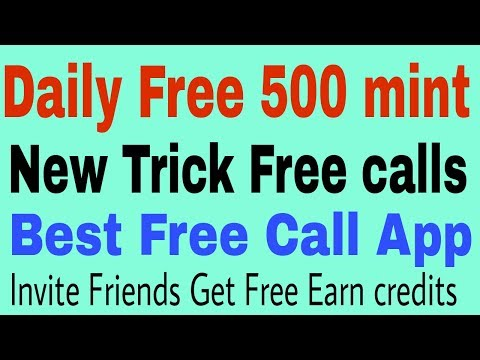 How to get free 500 minutes earn credits free call best aap 2017 in Hindi Urdu