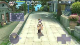 Rune Factory Oceans - Load Time Demonstration (Wii)
