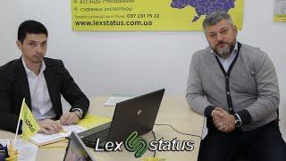 видео Методы оценки объектов недвижимости
