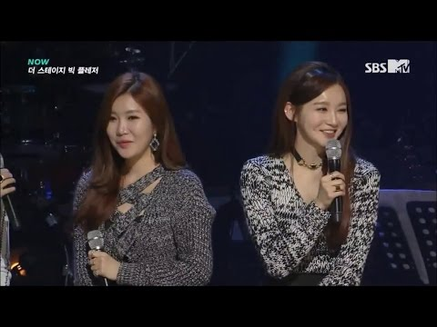 Davichi 다비치 - MTV Big Pleasure Stage 2013