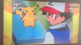ピカチュウとサトシとカスミ pokemon ポケモン