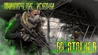Arma 3 / RPStalker