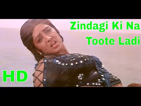 Zindagi Ki Na Toote Ladi - Kranti (1981) Full Video Song *HD*