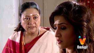 Suryavamsam promo video 13-10-2015 Episode 105 Vendhar Tv Suryavamsam serial 13th October 2015