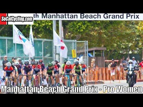 2017 Manhattan Beach Grand Prix Pro 1-3 Women's Race
