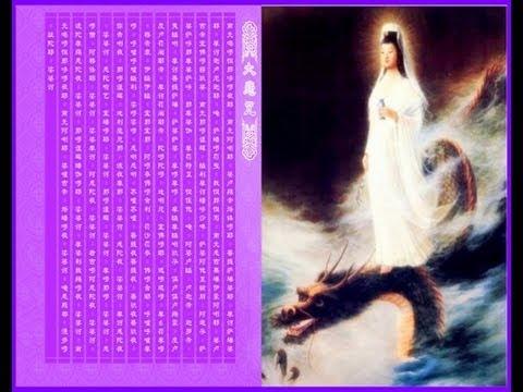 """Namo Guan Shi Yin Pusa""(2HOUR)สวดพระนาม พระแม่กวนอิมมหาโพธิสัตว์ ( เปลี่ยนสีรุ้ง )"