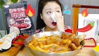 하뚜핫뚜 떡볶이 도로시 매운맛 Probably the most spicy tteokbokki I've ever eaten - Instagram → leeby.eun Business → leebyeun@sandboxnetwork.net ...