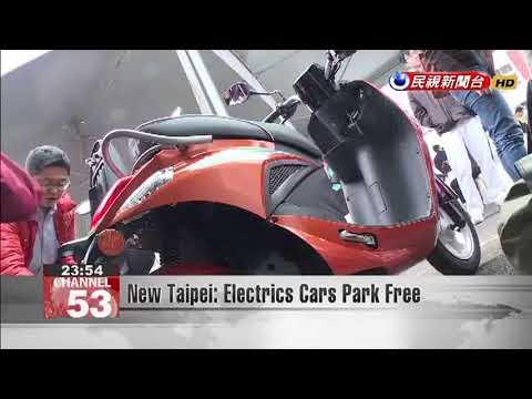 New Taipei: Electrics Cars Park Free
